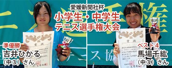 hp_kaki2014_hikaruchihiro
